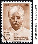 india   circa 1965  a stamp... | Shutterstock . vector #661730395