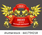 red ribbons in vintage style... | Shutterstock .eps vector #661754218