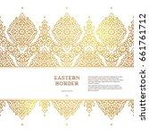 vector seamless border in... | Shutterstock .eps vector #661761712
