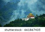 a monastery in gangtok | Shutterstock . vector #661867435