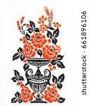 ukrainian folk embroidery ... | Shutterstock . vector #661896106