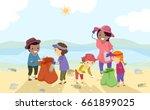 illustration of stickman kids... | Shutterstock .eps vector #661899025