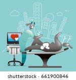 birthing center | Shutterstock .eps vector #661900846