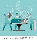 cesarean birth   Shutterstock .eps vector #661901215
