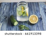 detox water with lemon and... | Shutterstock . vector #661913398
