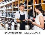 portrait of positive american...   Shutterstock . vector #661926916