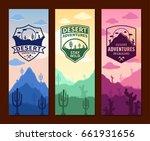 vector desert vertical banner... | Shutterstock .eps vector #661931656