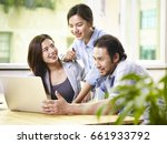 young asian business people... | Shutterstock . vector #661933792