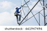 lineman climbing on...   Shutterstock . vector #661947496