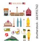 malaysia landmarks architecture ... | Shutterstock .eps vector #661951762