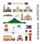 philippines landmarks... | Shutterstock .eps vector #661954726