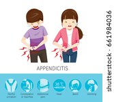 boy and girl stomachache... | Shutterstock .eps vector #661984036