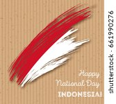 indonesia independence day... | Shutterstock .eps vector #661990276