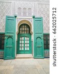Small photo of Blue historical door of Mahkama du Pacha - Casablanca - Morocco