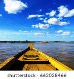 boat trip near kratie  cambodia | Shutterstock . vector #662028466