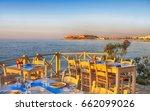 traditional greek outdoor... | Shutterstock . vector #662099026
