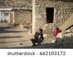 refugee camp  dohuk  kurdistan  ... | Shutterstock . vector #662103172