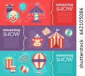 retro circus banners with... | Shutterstock .eps vector #662105086