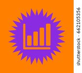 growing graph line icon. violet ... | Shutterstock .eps vector #662105356