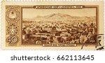 ussr   circa 1958  a stamp... | Shutterstock . vector #662113645