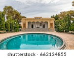 yazd  iran   may 5  2015 ... | Shutterstock . vector #662134855