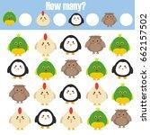 counting educational children...   Shutterstock .eps vector #662157502