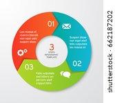 vector circle arrows for... | Shutterstock .eps vector #662187202