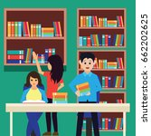 man and women in a library ... | Shutterstock .eps vector #662202625