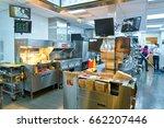 seoul  south korea   circa may  ... | Shutterstock . vector #662207446