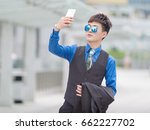 handsome young man with glasses ... | Shutterstock . vector #662227702