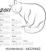 Stock vector calendar with sleeping cat 66224662