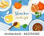 rosh hashanah jewish holiday... | Shutterstock .eps vector #662254282