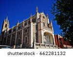 st. jerome the royal  san... | Shutterstock . vector #662281132