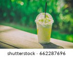 coffee with cream aroma lay on... | Shutterstock . vector #662287696