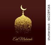 golden mosque make with glitter ... | Shutterstock .eps vector #662289166