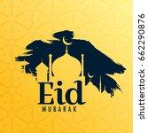 eid festival greeting... | Shutterstock .eps vector #662290876