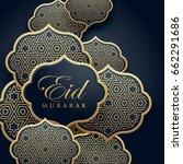islamic eid festival decoration ... | Shutterstock .eps vector #662291686