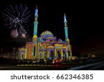 beautiful fireworks in the sky... | Shutterstock . vector #662346385