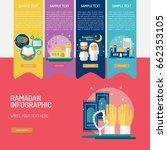 ramadan infographic | Shutterstock .eps vector #662353105