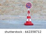 no parking sign outdoors | Shutterstock . vector #662358712