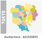 colorful tokyo administrative... | Shutterstock .eps vector #662420845
