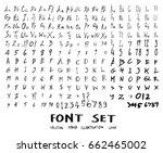 font doodle line vector set | Shutterstock .eps vector #662465002
