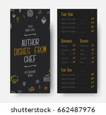 template for the front and back ... | Shutterstock .eps vector #662487976