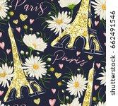 paris. vintage seamless pattern ... | Shutterstock .eps vector #662491546