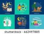 ramadan and eid mubarak... | Shutterstock .eps vector #662497885