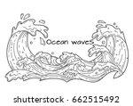 hand drawn cartoon ocean waves... | Shutterstock .eps vector #662515492
