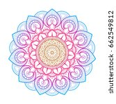 Flower Mandala. Printable...