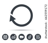 update icon. refresh or repeat... | Shutterstock .eps vector #662559172
