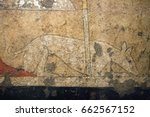 Egyptian Paintings On Wall In...