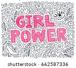 girl power vector illustration... | Shutterstock .eps vector #662587336